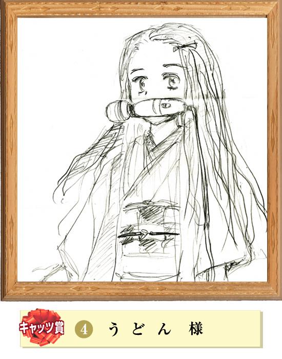 キャッツ賞~キャッツ秋の写生大会