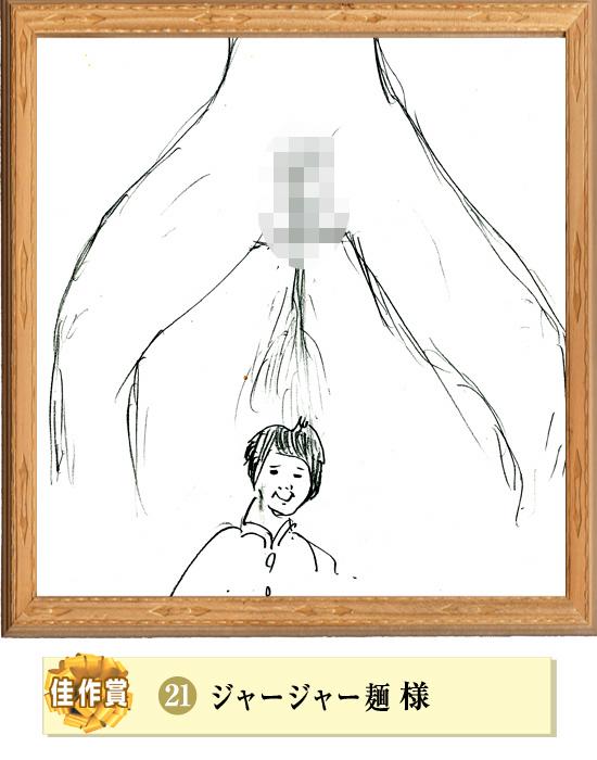 佳作~キャッツ秋の写生大会